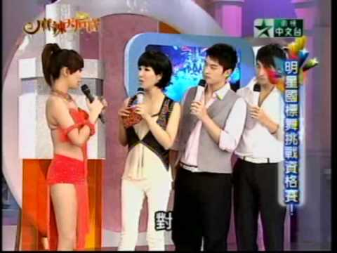 Similar game show by the same producer
